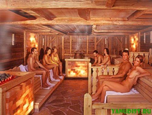 Нудисты в бане