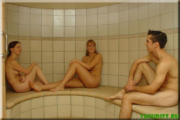Нудизм в бане