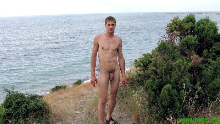 Фото пляже голые пацаны