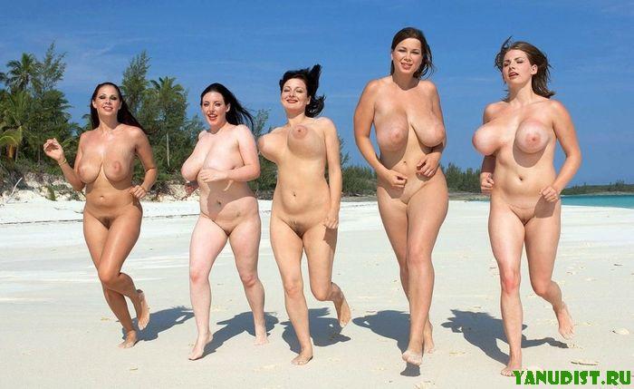 Фото с нудийского пляжа