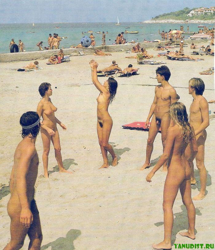 Изнасилование На Нудистском Пляже - Нудизм И Натуризм