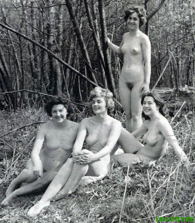 Ретро фото нудистов