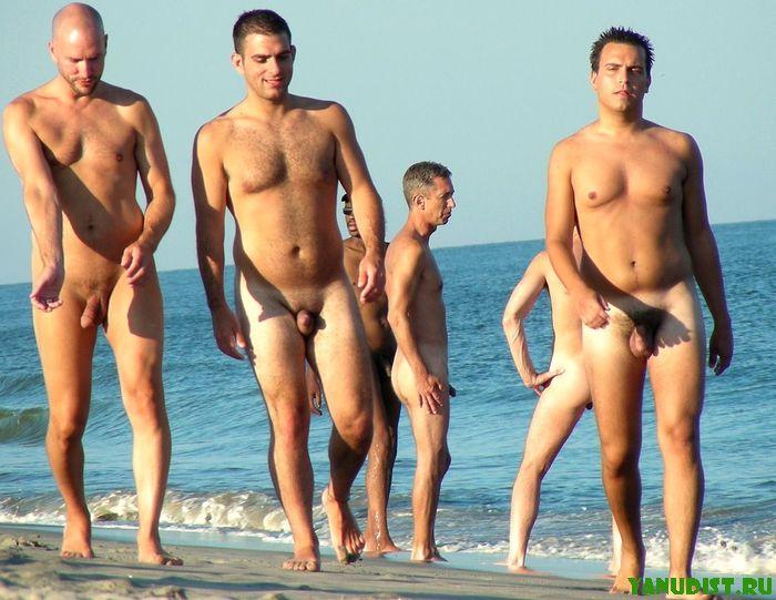 Фото мужиков нудистов