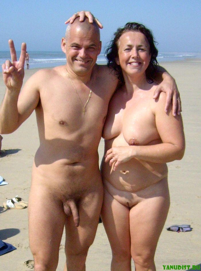 Ну что может быть лучше, чем совместный отдых на нудистском пляже с любимимы?