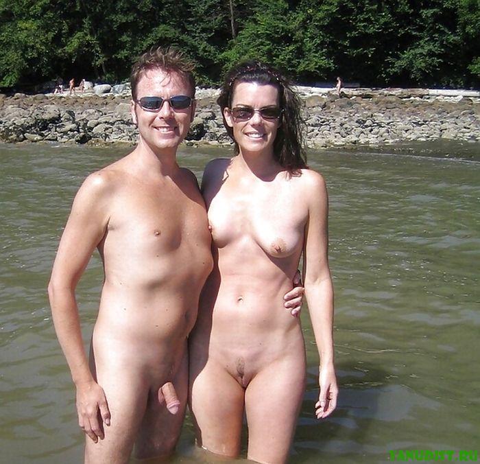 Пары голышом фото фото 601-924