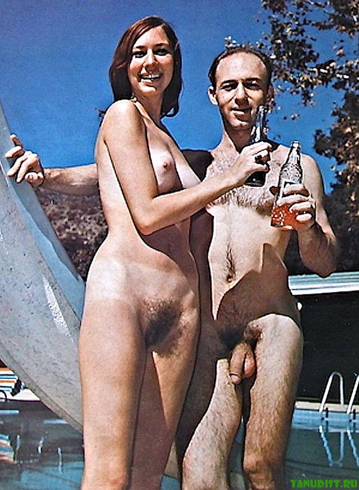 Классные фото из домашнего архива нудистов