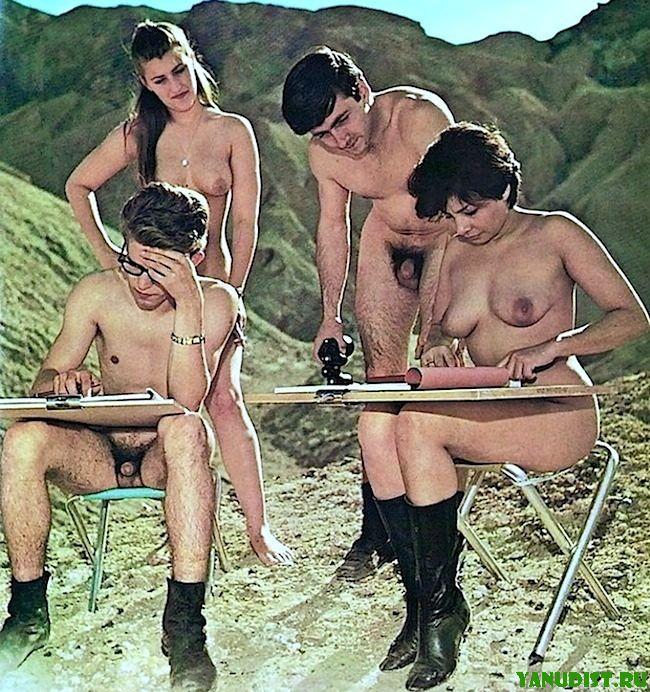Старенькие фото нудистов снова вас порадуют