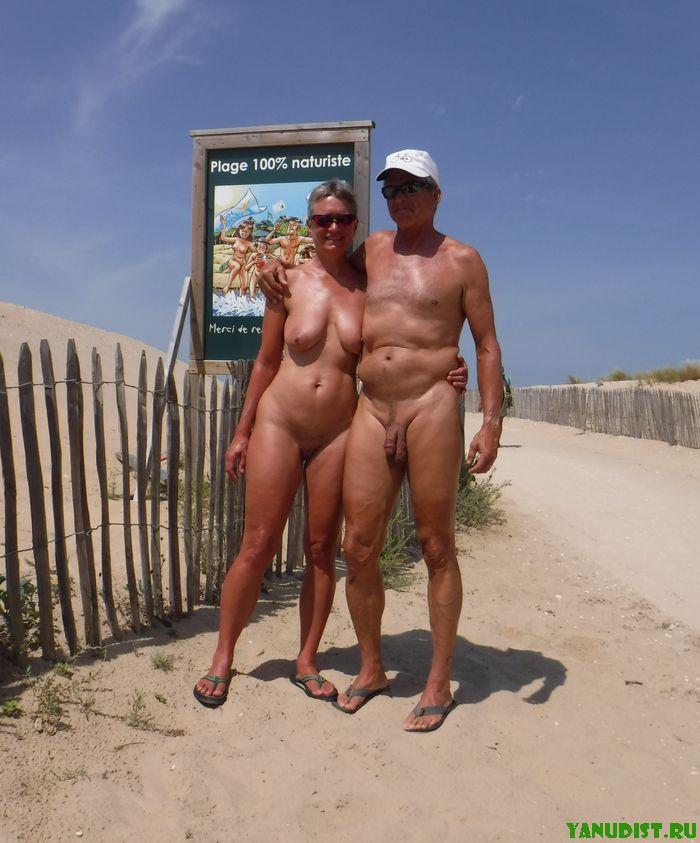 фото нудистов с нудистских сайтов
