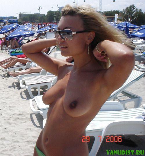 Море, солнце, пляж и замечательное настроение